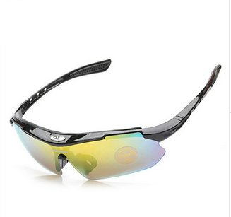 Ysiop UV400 Sunglasses Set Outdoor Sports Durable Protective Eyewear Cycling Riding