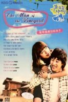 The Man of the Vineyard~ New Released Korean Drama Boxset