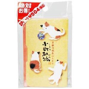 京都伝統あぶらとり 小町和紙 じゃれ猫 48枚入×2冊: かなざわカタニ