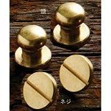 クラフト社 レザークラフト用金具 真鍮 ギボシ ネジ式 Φ10mm 2個入×10セット  1499 5748bp 【1点】