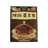 陳麻婆豆腐調料(麻婆豆腐の素) 50g×4p