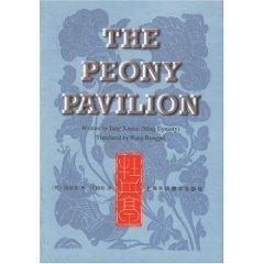 the-peony-pavillion-bilingual-ed-chinesenge-english