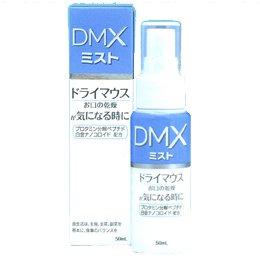 松風 DMX ミスト 清涼飲料水 50ml