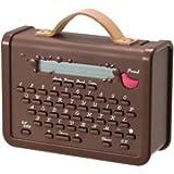 KINGJIM マスキングテーププリンター「こはる」 MP10チャ ブラウン