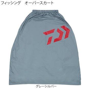 (ダイワ) フィッシングオーバースカート