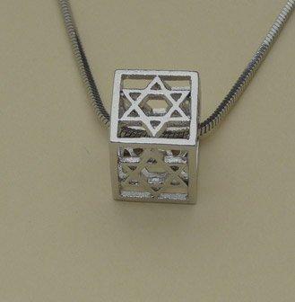Round 3 Dimensions Star Of David Magen Judaica Necklace Pendant Kabbalah Silver 3D