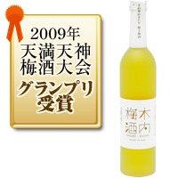 木内 梅酒 500ML 1本
