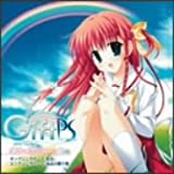 PS2ゲーム「Gift ギフト -prism-」主題歌 虹色