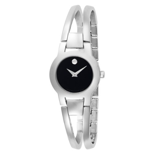 Movado Women's 604759 Amorosa Stainless Steel Bangle Bracelet Watch