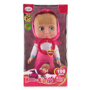 Russian doll Masha speaks 100 phrases and sings the song Masha and the Bear toy the best choice for birthday la mueca de Masha y el Oso de juguete (Russian Bear Toy compare prices)