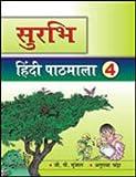 Surabhi: Hindi for Class IV