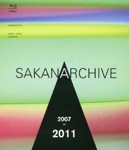 SAKANARCHIVE 2007-2011~サカナクション ミュージックビデオ集~(Blu-ray Disc)