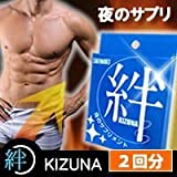 男性用精力増強剤サプリメント!絆-Kizuna-