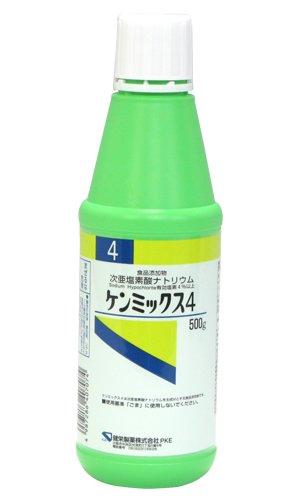 ケンミックス4(次亜塩素酸ナトリウム) 500g
