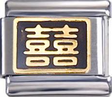 Italian Charms Chin. Character For Italian Charm Bracelets. ArtNo:2628