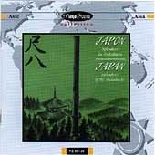 Japon : Splendeur du Shakuhachi (9 titres)
