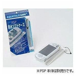 【石崎資材】防水ソフトケース アクアトークゲームプラス+PSP用【PSP-1000%2F2000%2F3000対応】