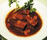 YGC)ビーフシチュー 1食200g