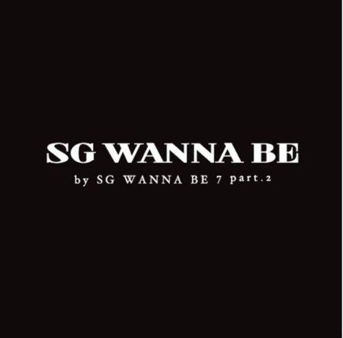 Sg Wanna Be