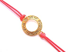 Shema Israel Circle Kabbalah Red Leather Bracelet Evil Eye Charm