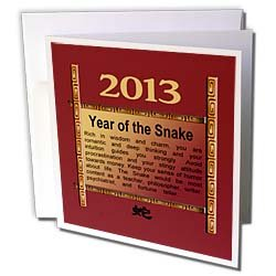 Beverly Turner Chinese New Year Design Year of the Snake Rich in Wisdom and Charm 2013 Greeting Cards 6 Greeting Cards with envelopes