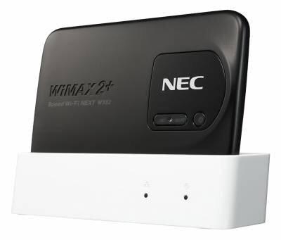 UQコミュニケーションズ Speed Wi-Fi NEXT WX02 クレードル NAD32PUU