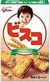 グリコ ビスコ<小麦胚芽入り> 15枚