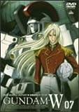 新機動戦記ガンダムW 7 [DVD]