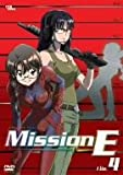 Mission-E File.4 [DVD]