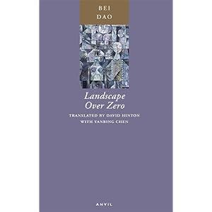 Landscape Over Zero (Mandarin Chinese and English Edition)