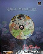 スクウェアソフト ミレニアムコレクション サガ フロンティア2 (スペシャルパック)