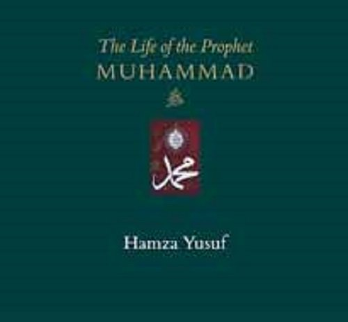 an analysis of life of muhammad by martin lings Hagar and abraham this is a summary of the account of hagar from genesis a literary analysis of life of muhammad by martin lings 16 and 21 s.