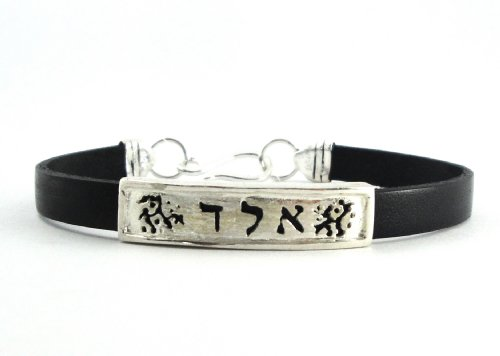Protection Kabbalah Bracelet Silver and Black Leather