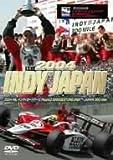 INDY JAPAN 2004 [DVD]