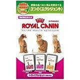 ロイヤルカナン(ROYAL CANIN) FHN エクシジェント トライアルセット 120g×3種