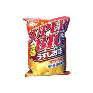 ポテトチップス SUPER BIG うすしお味