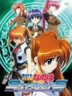 Vol. 3-Magical Girl Lyrical Nanoha Strikers