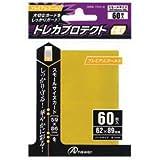スモールサイズカード用トレカプロテクトHG プレミアムゴールド