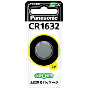 Panasonic コイン型リチュウム電池 CR-1632
