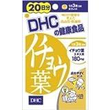 DHC 20��C�`���E�t