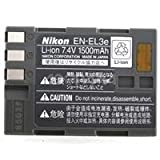 Nikon EN-EL3e Rechargeable Li-Ion Battery for D200, D300, D700 and D80 Digital SLR Cameras - Retail Packaging