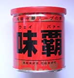 横浜中華街 高級中華スープの素「味覇<ウェイパァー>」250g