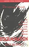 img - for Discrimination with Reason?: The Policy of Reservations in the United States, India and Malaysia (Oxford India Paperbacks) book / textbook / text book