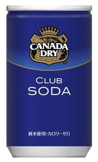 canada-dry-club-soda-160ml-dosen-30-stck-2-box-set
