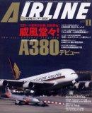 AIR LINE (エアライン) 2008年1月号