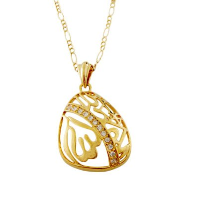 Tri-oval Allah Pendant Necklace Gold Tone for Muslim Jewelry