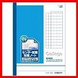 CL3S1 センター試験対策ノート 1ページ・1試験タイプ 10冊セット