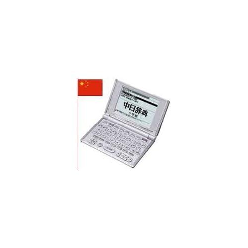 CASIO Ex-word XD-H7300  電子辞書 英語 / 中国語 (17コンテンツ)