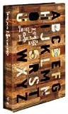 NARA:奈良美智との旅の記録