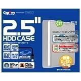 """タイムリー GROOVY 2.5""""HDD CASE IDE接続2.5""""HDD専用/シルバー IDE-CASE2.5 SL"""